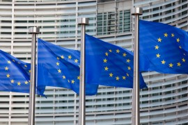 Стажировки в Еврокомиссии