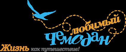 chemodan_logo_final