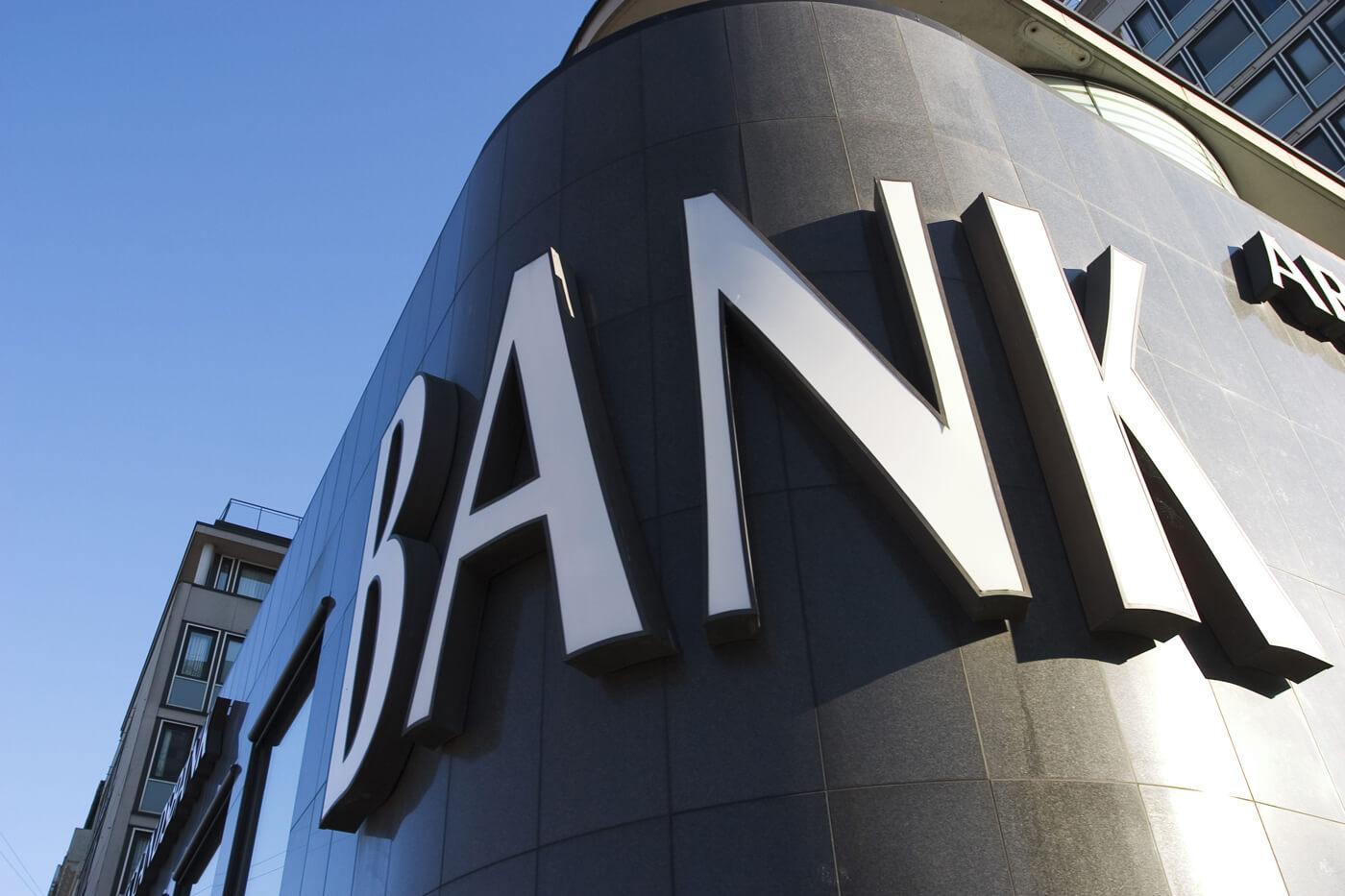 Банковское обслуживание