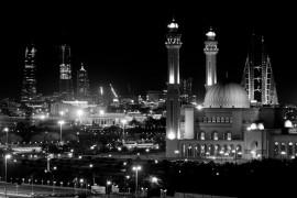 Премия Королевства Бахрейн для творческой молодежи