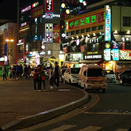 Start up в Южной Корее