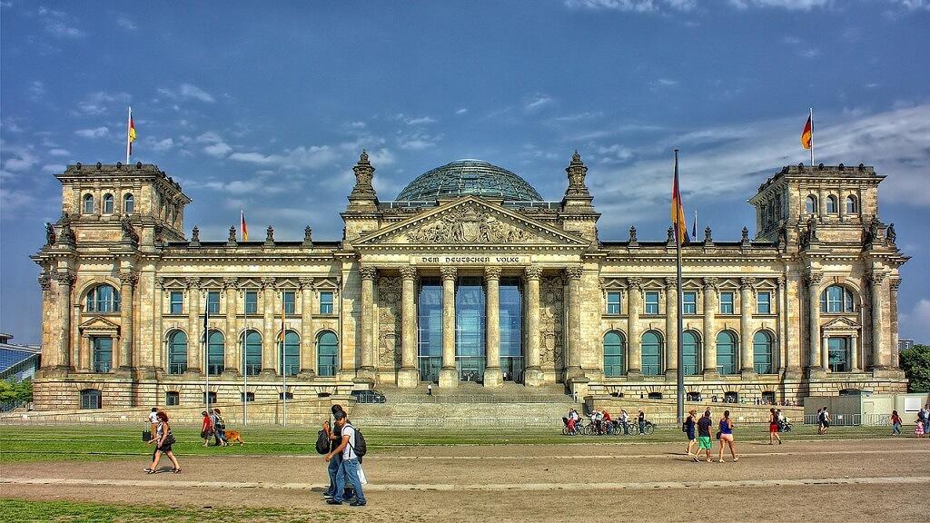 Учеба в Германии