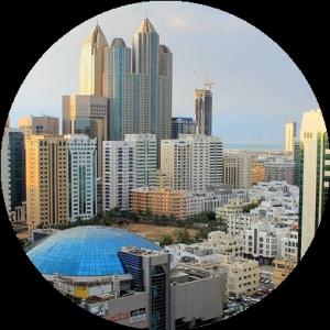 Работа в Абу-Даби