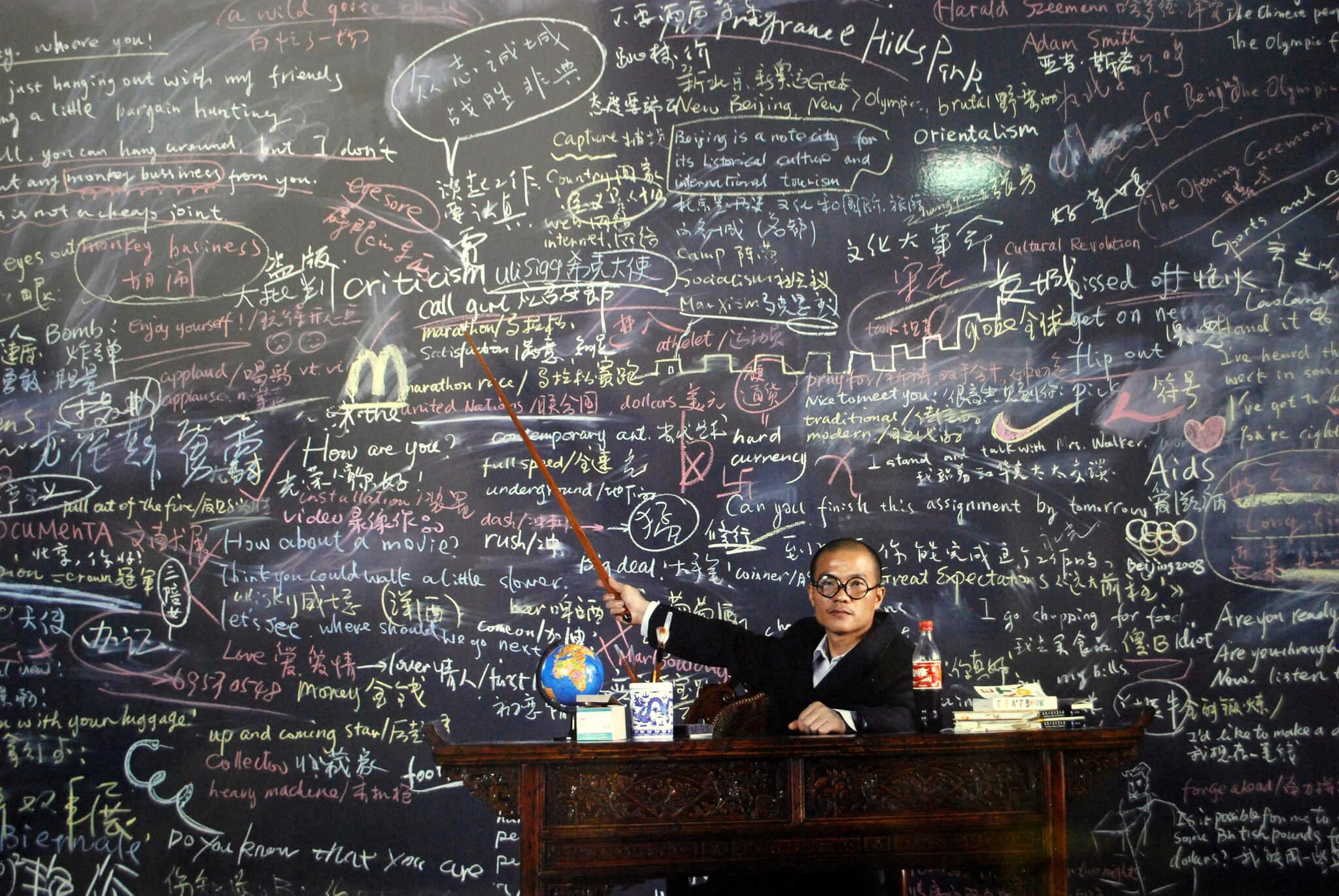 Языковой клуб: китайский в Москве