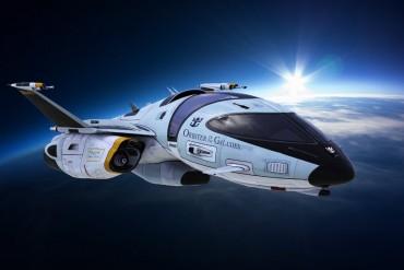 Royal Caribbean отправит в космос