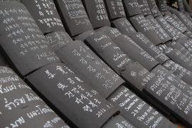 Восстановление буддистского храма в Южной Корее