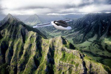 Персональный самолет будущего