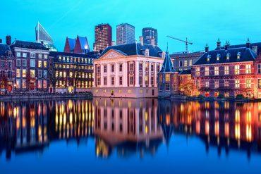Стартапы в Нидерландах