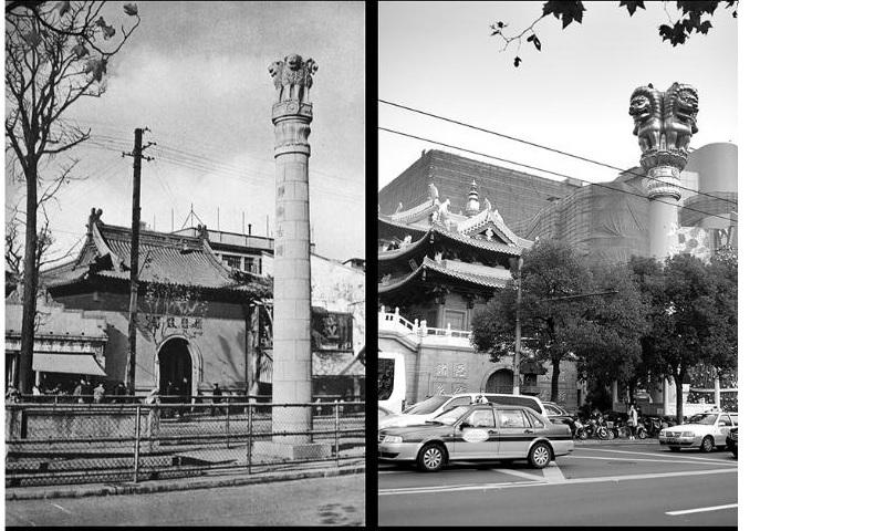 Вид на храм Цзиньань 1959 и 2016 года, Шанхай