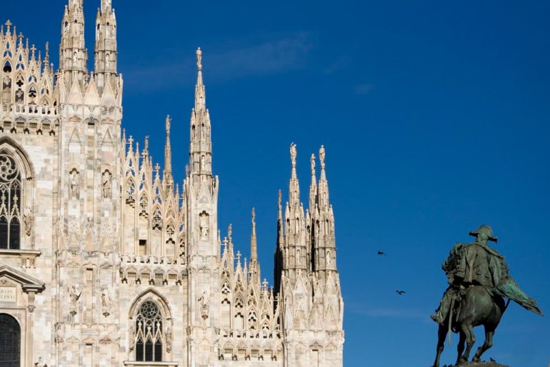 Бюджетно в Милане