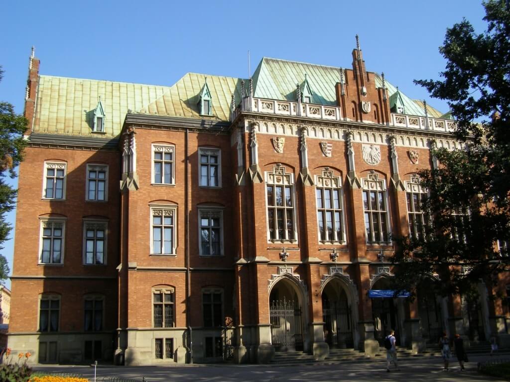 Ягелонский университет