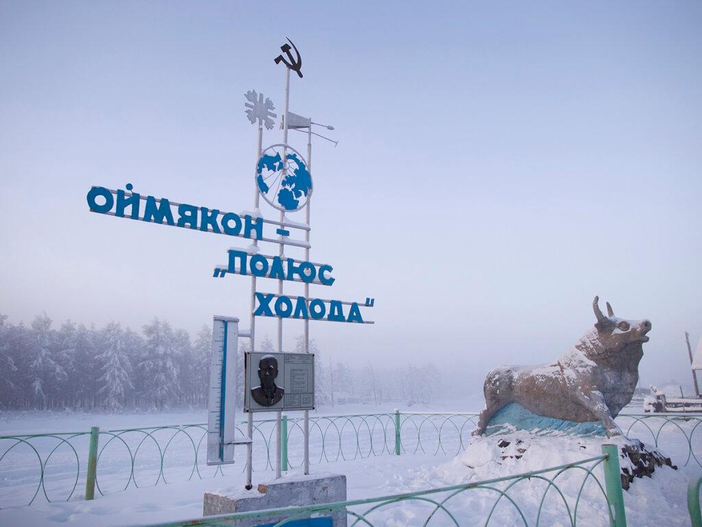 Оймякон, Якутия