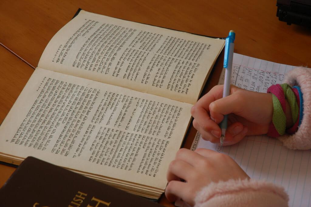 Образовательные льготы в Израиле