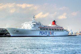 Корабль мира: бесплатная программа для преподавателей английского и испанского
