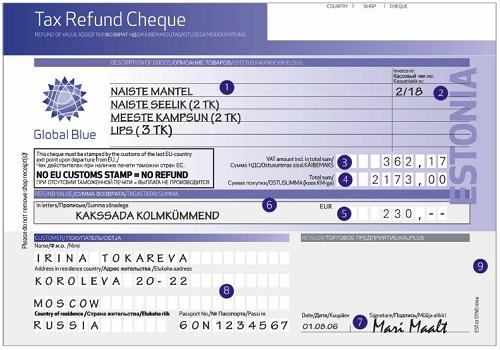 Образец чека Tax Free