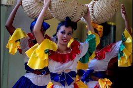 Грант для изучения Латинской Америки