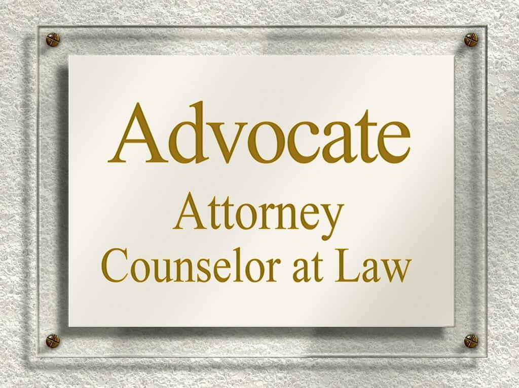 Стипендии и гранты для юристов