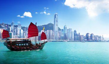 Бесплатный Гонконг