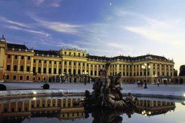 Особенности получения высшего образования в Австрии