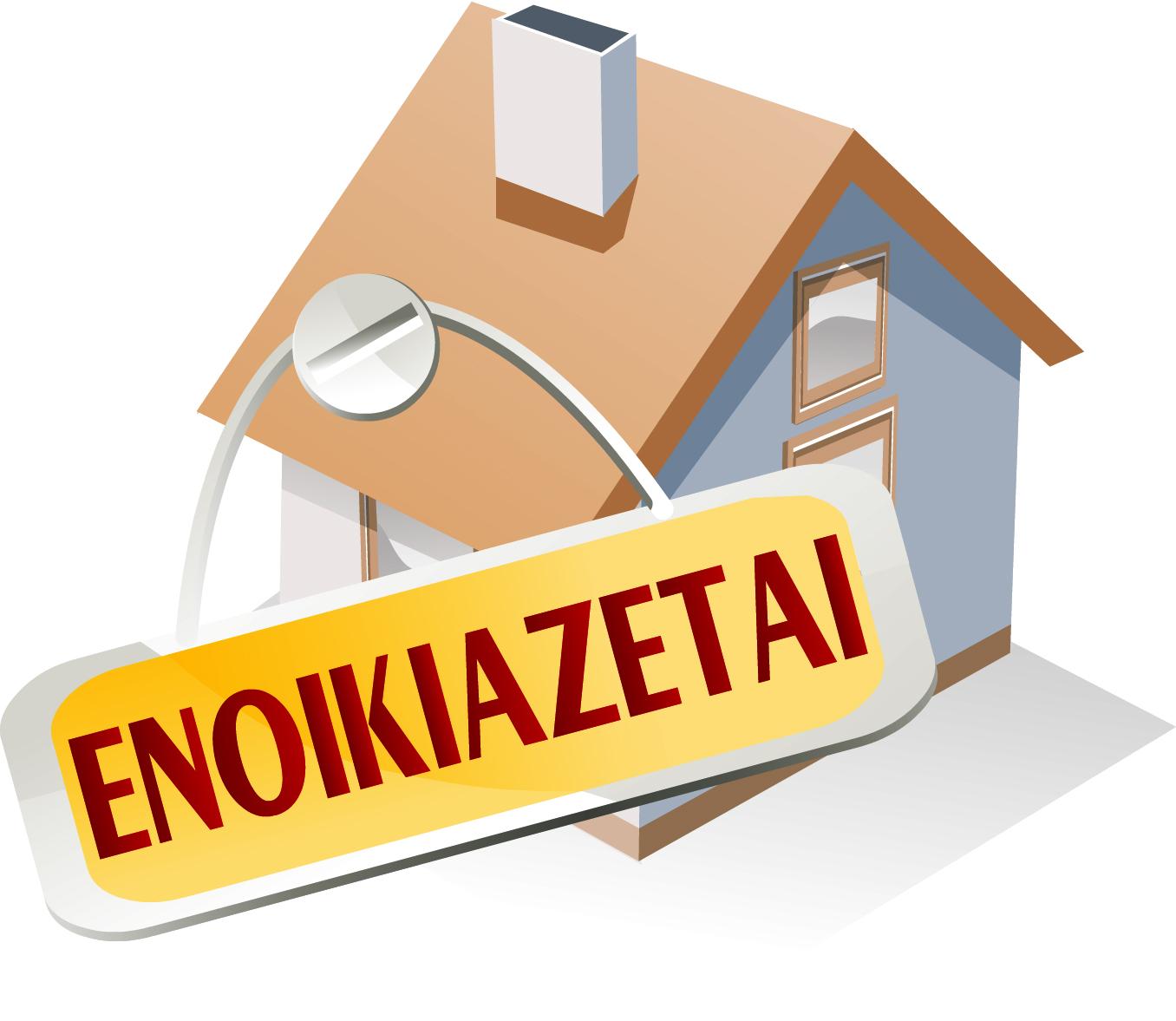 Важные тонкости аренды жилья в Греции